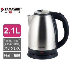 YAMASAKI 山崎優賞日式不鏽鋼快煮壺 SK-1820S