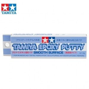 日本田宮Tamiya補土光滑型補土模型補土EPOXY PUTTY