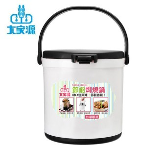 大家源5L節能燜燒鍋 TCY-9115 (#403不繡鋼內鍋)