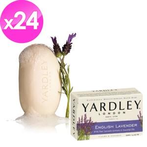 Yardley London 雅禮滋潤香皂 薰衣草迷迭香 成箱(120g*24塊入)