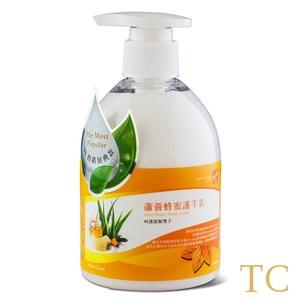 TC 蘆薈蜂蜜護手乳(300ml)