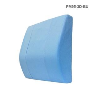 高密度抗菌健康強化曲線腰墊 PM95-3D-BU