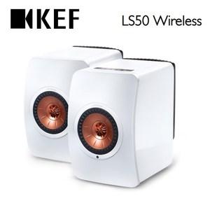 KEF LS50 Wireless主動式無線監聽揚聲器 (亮白)