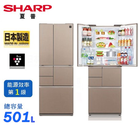 夏普501L極鮮大冷凍庫冰箱 SJ-GT50BT-T~含拆箱定位(日本原裝)
