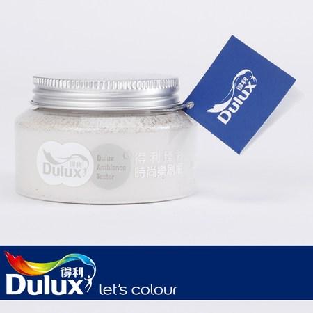 Dulux 得利 臻彩時尚樂刷瓶 輕旅灰色款 100ml