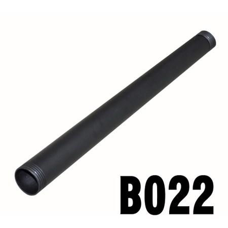 工業風 22cm直管 黑色 六分