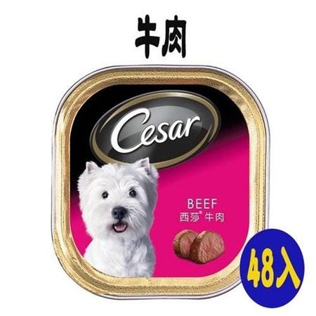 Cesar 西莎餐盒 牛肉口味 100g X 48入
