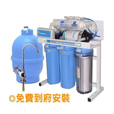 台製 NSF 數位型RO淨水機