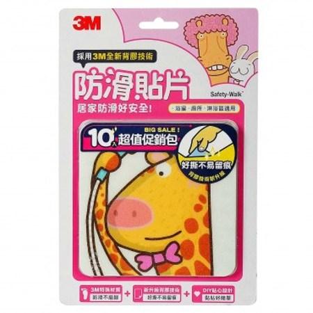 3M防滑貼片動物款10入浴室防滑不磨腳無毒材質好撕不易留痕
