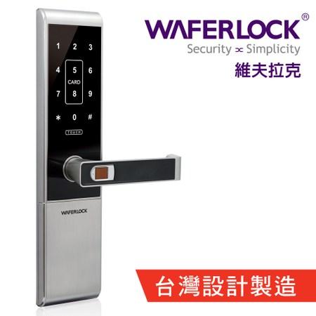 WAFERLOCK 3D指紋防盜電子鎖