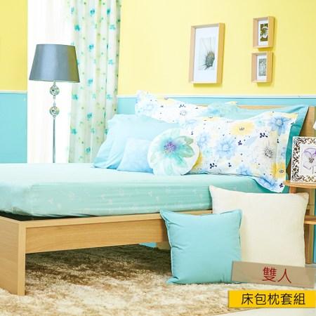 HOLA 采漾床包枕套組雙人藍