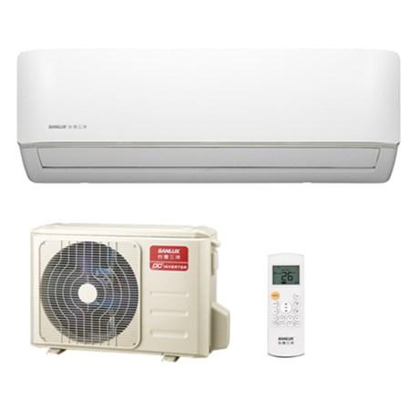 【台灣三洋】SAE-V28HF/SAC-V28HF 變頻冷暖分離式冷氣