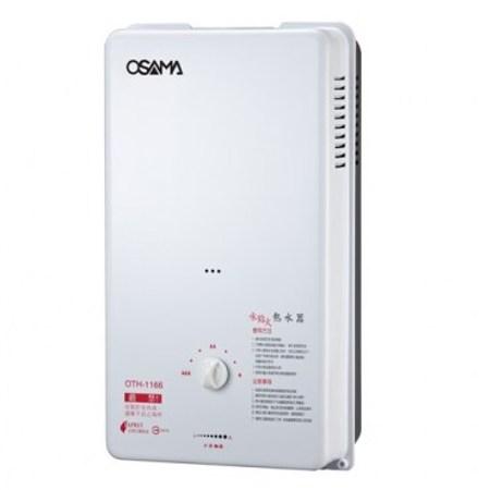OSAMA 10L屋外型熱水器液化OTH-1166