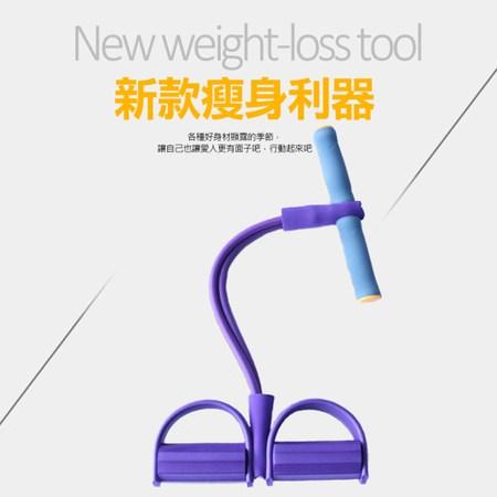 纖體健腹腳踏拉力器 紫色