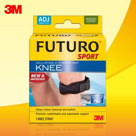 3M FUTURO護膝 – 可調式髕骨加壓帶-黑