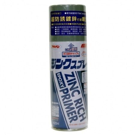 Asahi超防鏽鍍鋅打底噴漆420ml