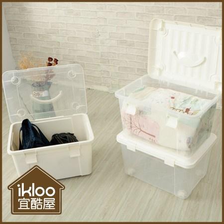 【ikloo】萬用滑輪收納整理箱45L(3入)-(透明+白蓋)