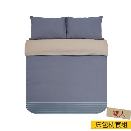 HOLA 莫尼色織床包枕套組雙人
