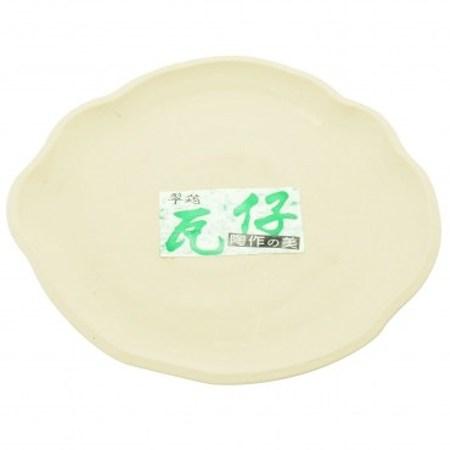 瓦仔皿EX5D 白