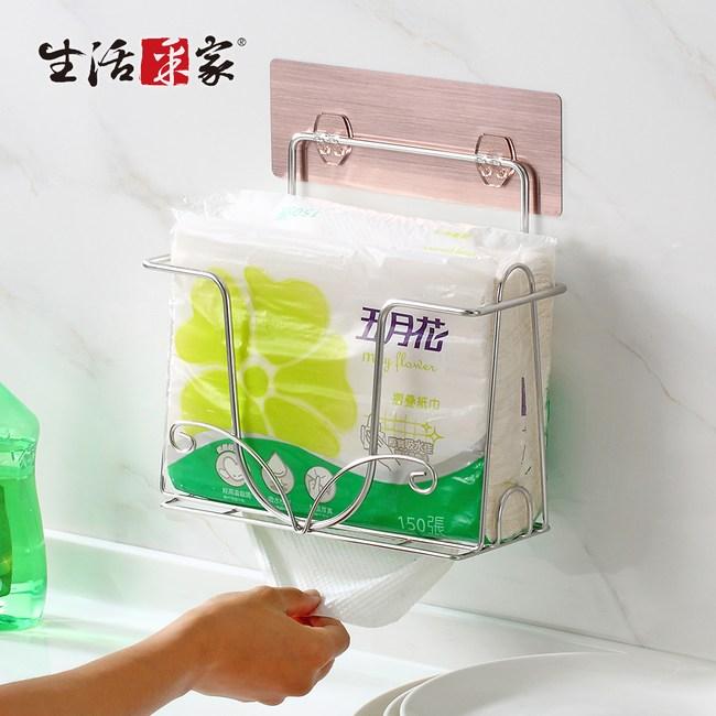 【生活采家】樂貼系列台灣製304不鏽鋼浴室廚房大容量抽取面紙架#99481