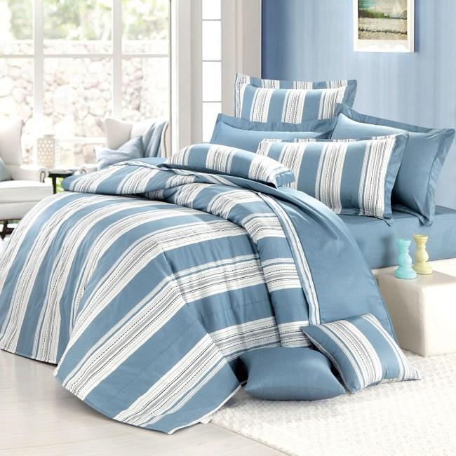 MONTAGUT-簡單品味-200織精梳棉被套床包組(藍-加大)