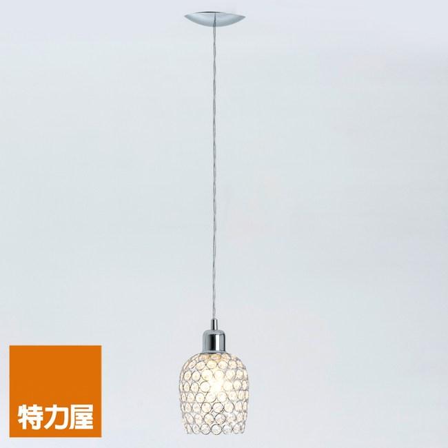 特力屋 晶艷水晶單燈吊燈 小尺寸