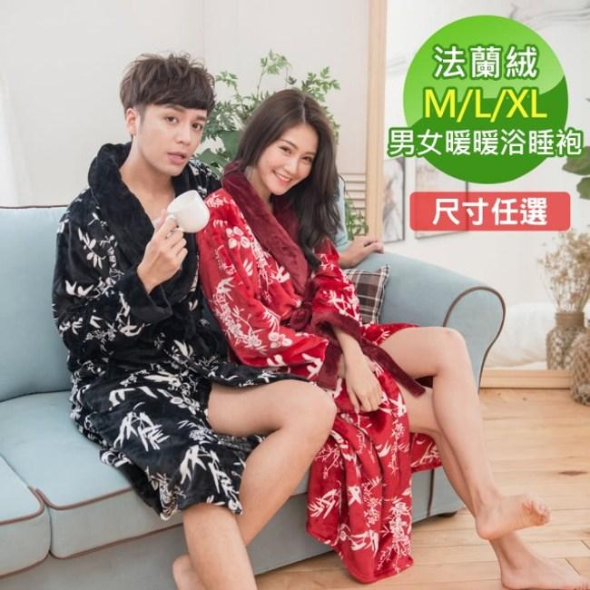 【網狐家居】秋冬加厚暖暖珊瑚絨男女浴袍睡袍(多色任選)竹紅 M