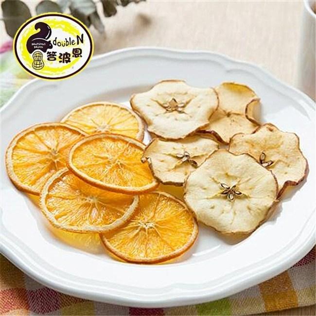 答波恩.天然果乾雙拼B-蘋果+甜橙(共兩包)