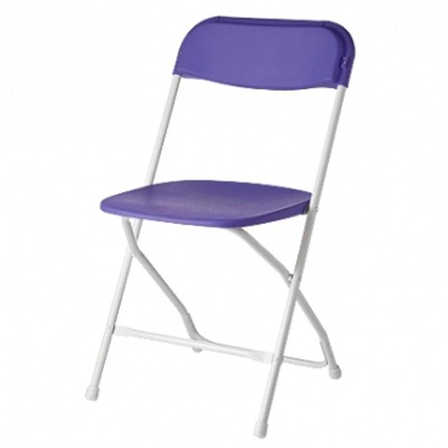 icandy耐衝擊折疊椅-紫色