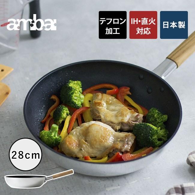 日本《ambai》三層耐刮加工單柄平底不沾鍋 (28cm)