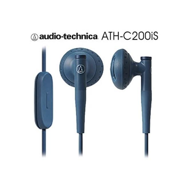 鐵三角 ATH-C200iS 藍色 智慧型手機專用 免持通話