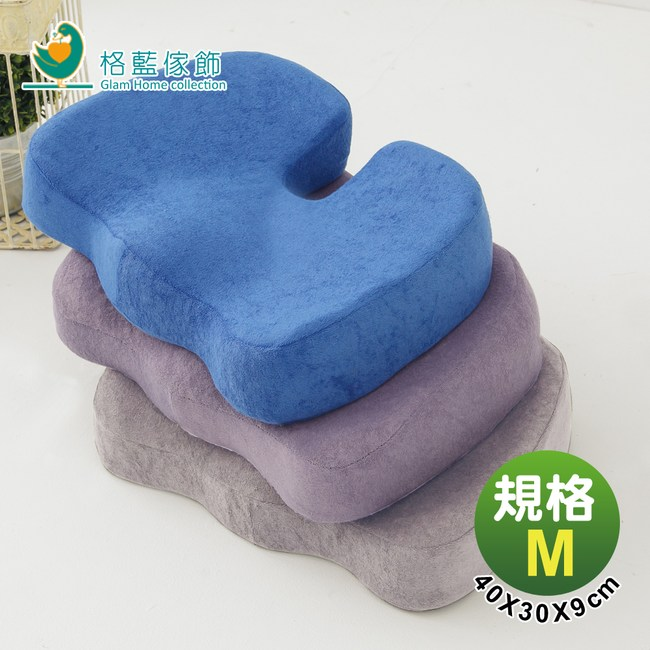 【格藍傢飾】驅蚊防蟎舒壓美臀墊-藍