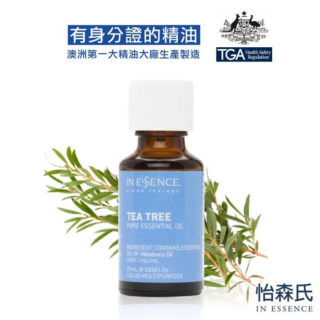 IN ESSENCE 澳洲怡森氏 100%茶樹純精油 25ml