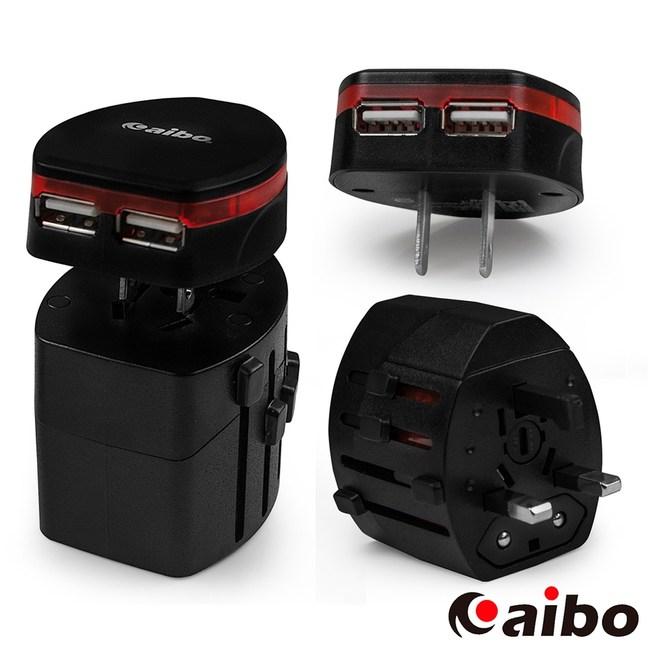 【aibo】全球旅行通用 伸縮式轉接充電器(附分離式雙USB充電埠)黑色