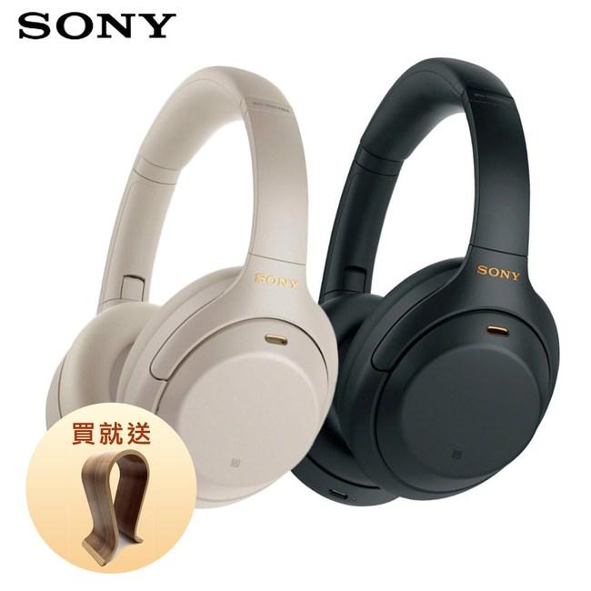 【送耳機架】SONY WH-1000XM4 輕巧無線藍牙降噪耳罩式耳機 金色