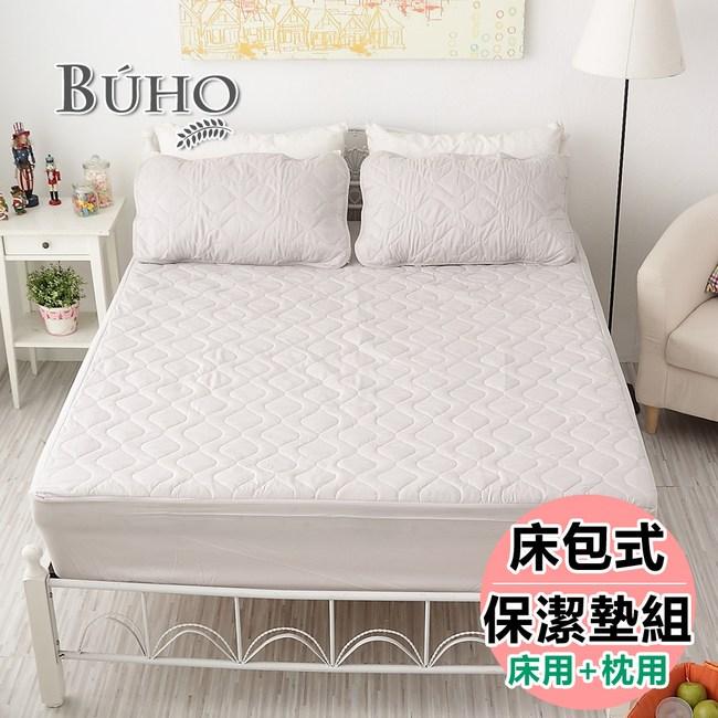 【BUHO】防水床包式竹炭保潔墊+枕墊組(雙人)