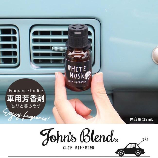 日本John's Blend車用芳香劑18ml/紅酒x2