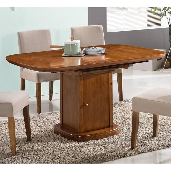 南平柚木方型摺桌