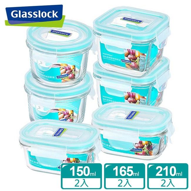 【Glasslock】強化玻璃副食品微波保鮮盒 - 實用小容量6件組