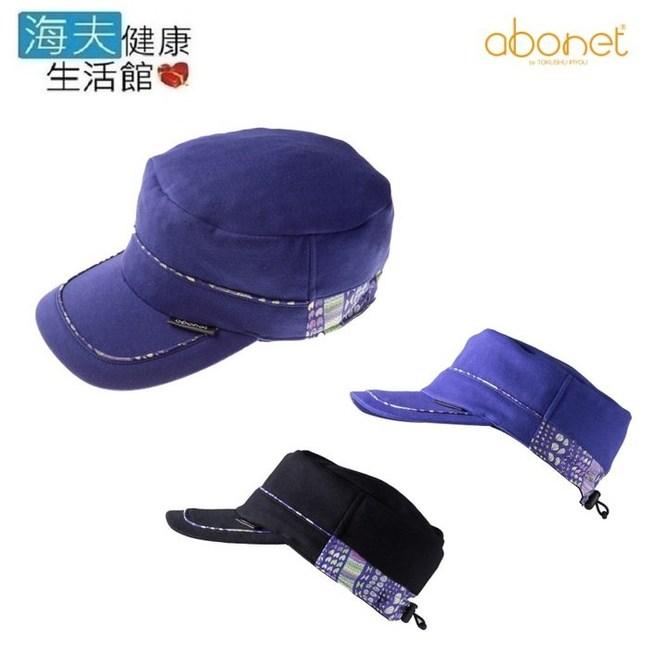 【海夫健康生活館】abonet 頭部 保護帽 紫日紀念款紫色