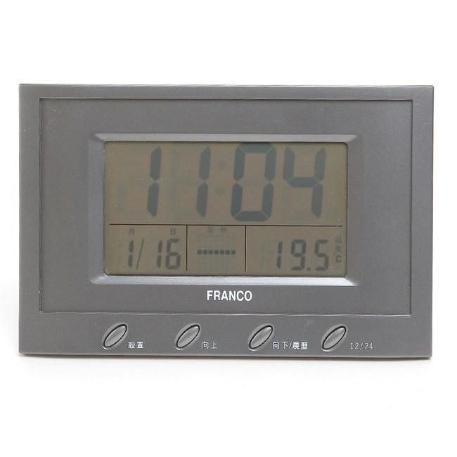 FRANCO 台暐 中文顯示LCD(國/農曆)桌掛雙用鐘 TW-7570