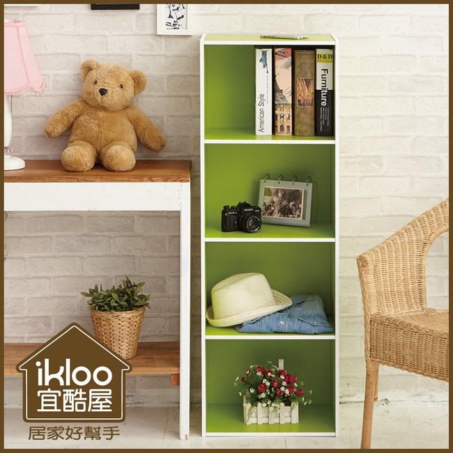 【ikloo】玩色木質四層櫃/書櫃(綠)綠