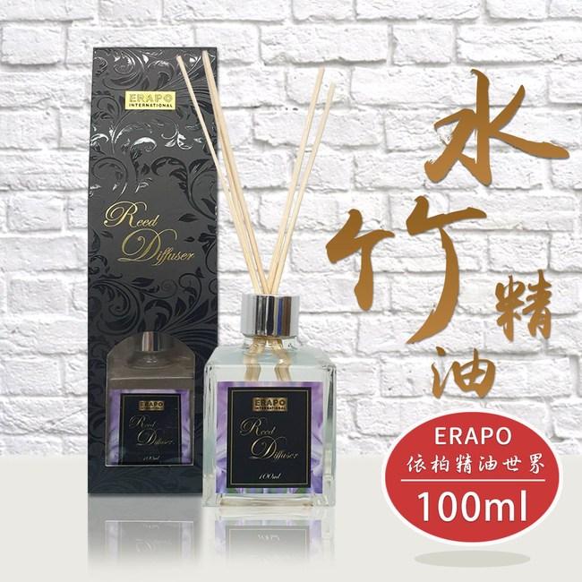 ERAPO 依柏精油世界 - 蘭花 水竹精油 ( 100ml )