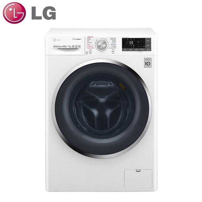 原廠好禮送★【LG樂金】10.5公斤變頻蒸氣滾筒式洗衣機WD-S105DW