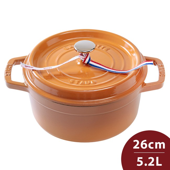 Staub 圓形琺瑯鑄鐵鍋 26cm 5.2L 芥末黃 法國製