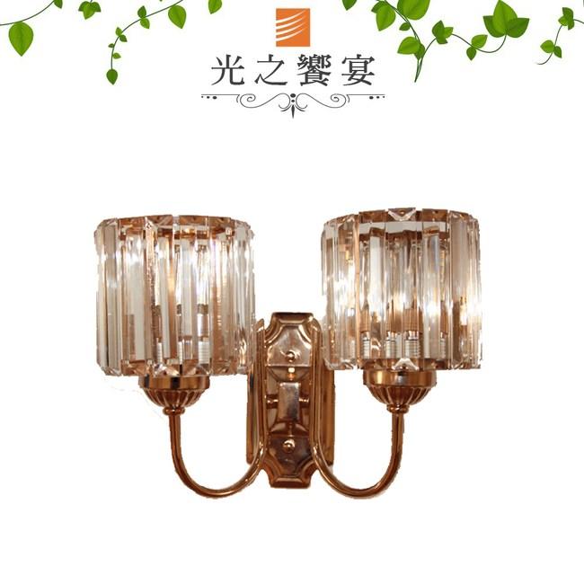 【光之饗宴】維納斯(雙)壁燈
