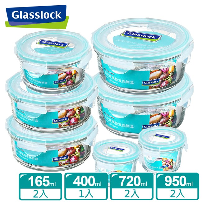 【Glasslock 】微波強化玻璃保鮮盒-全尺寸圓滿7件組