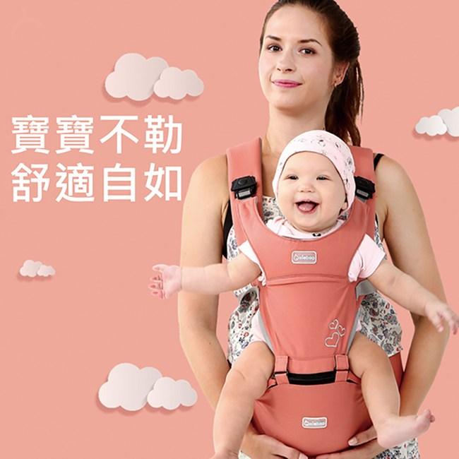 【媽媽咪呀】外銷歐美頂級三合一嬰幼兒坐墊背帶(三色可選)薄荷綠