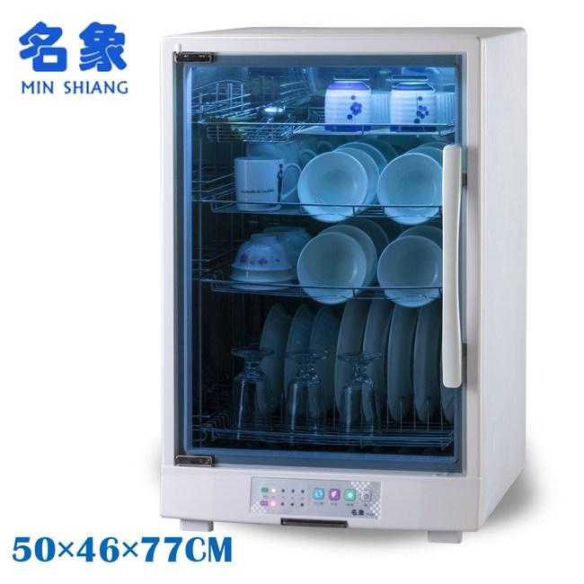 【名象】105公升四層紫外線殺菌烘碗機TT-567(30人份)