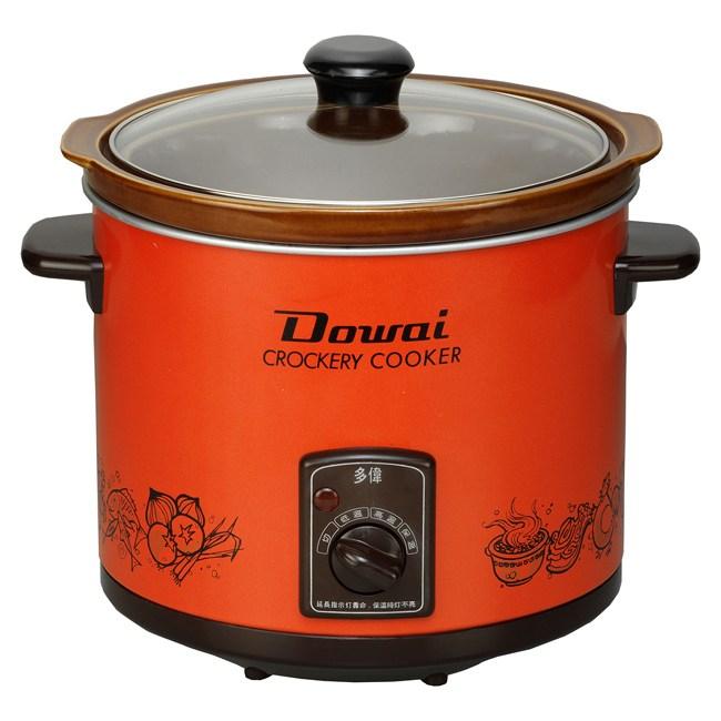 【DOWAI多偉】台灣製造3.2L陶瓷燉鍋 DT-400